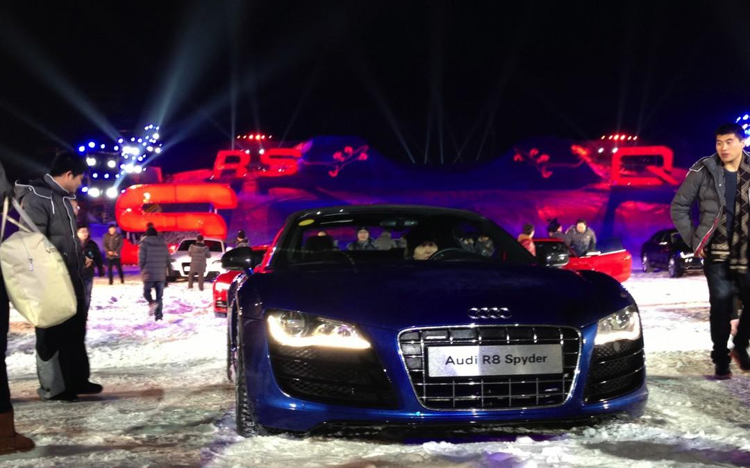Audi Ice & Snow Festival, Changbaishan/China