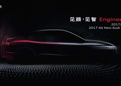 AUDI A5 LAUNCH EVENT – WUZHAN/CHINA