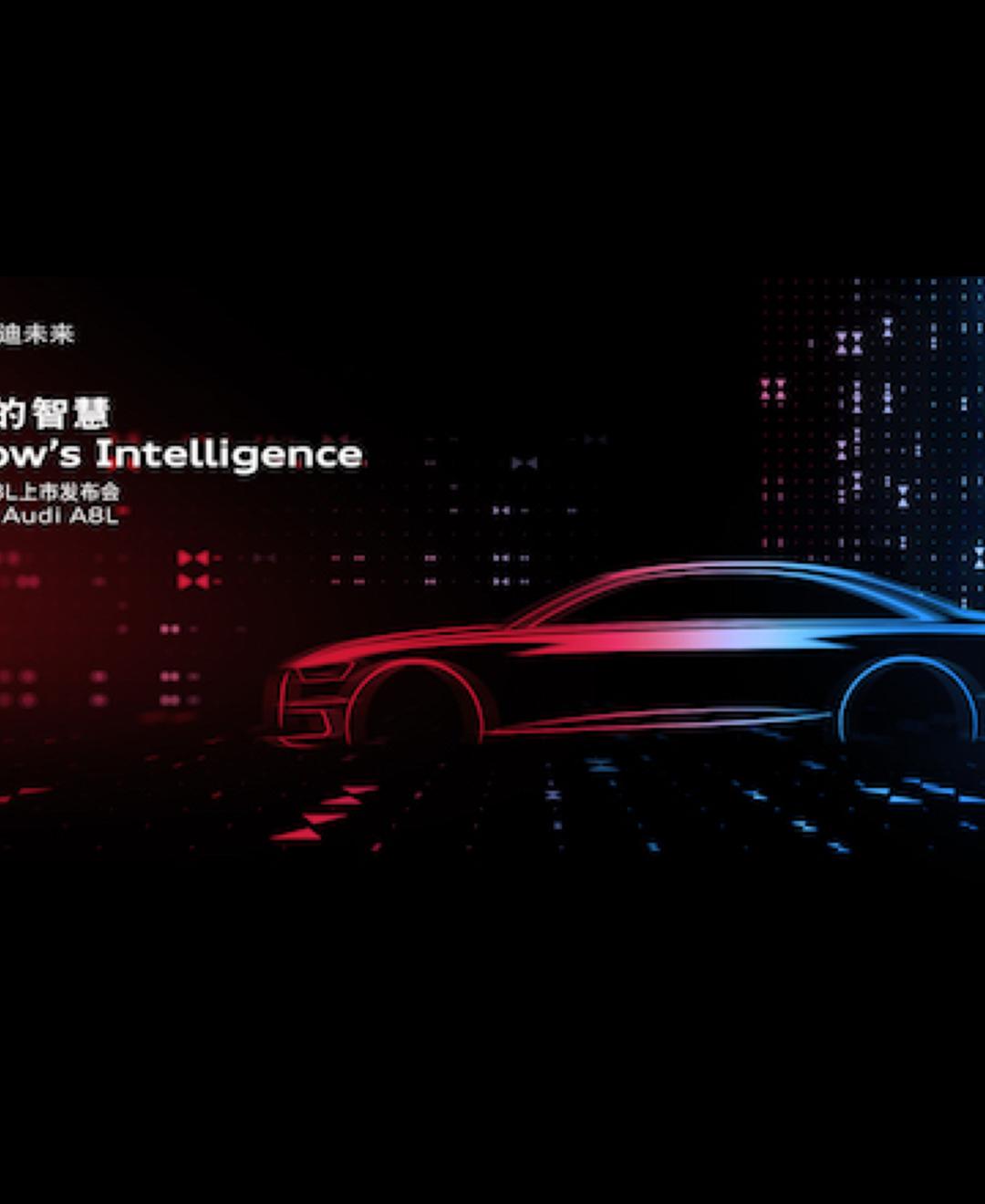 AUDI A8L National Launch Event, China – April 2018