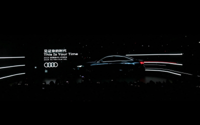 AUDI A6L National Launch Event, China Guangzhou